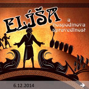 elisa-a-hospodinova-spravedlnost