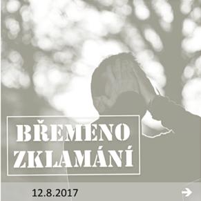 170812_bremenozklamani
